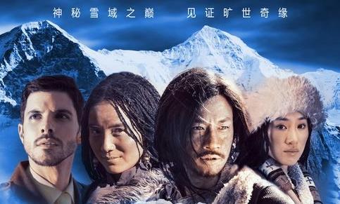 《西藏往事》在国家中影制作基地首映