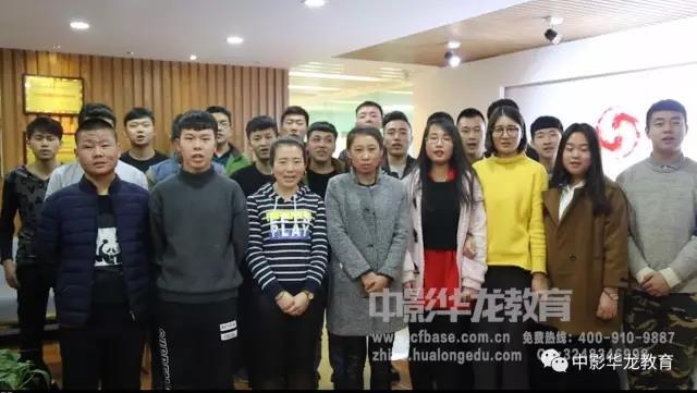 华龙动态 影视后期合成专业学生,进京了!
